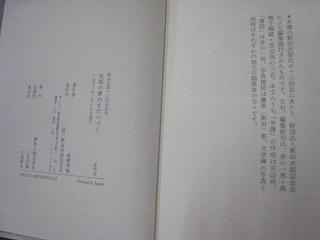 shika003.jpg