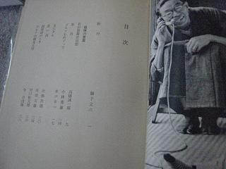 shika006.jpg