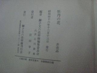 shika007.jpg
