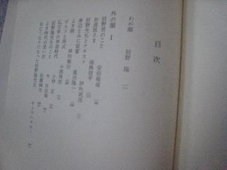 shika011.jpg