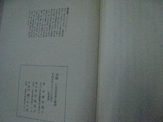 shika013.jpg