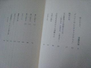 shika014.jpg
