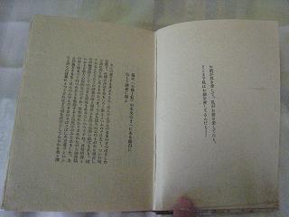 sisyu007.jpg
