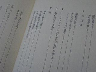 sone003.jpg