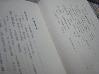 syosi002.jpg