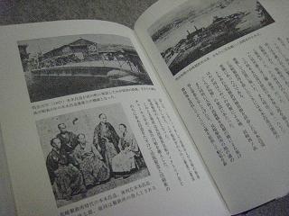 syosi015.jpg