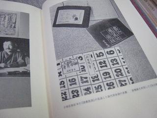 syosi019.jpg