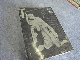 takenaka006.jpg