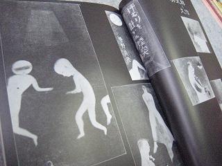 takenaka007.jpg