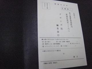 tana008.jpg