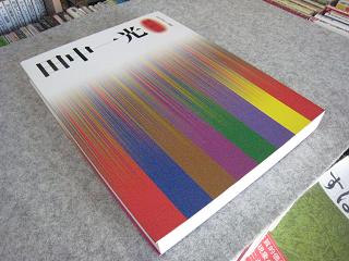 tanaka001.jpg