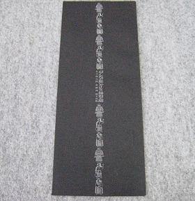 tanikawa001.jpg