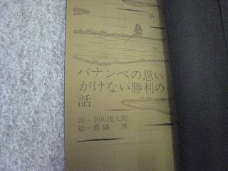 tanikawa002.jpg