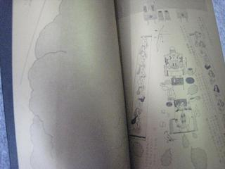 tanikawa005.jpg