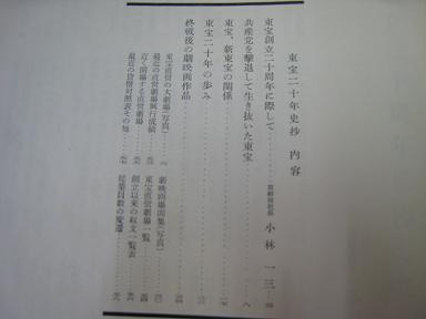 toho004.jpg