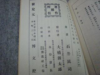 tokei009.jpg