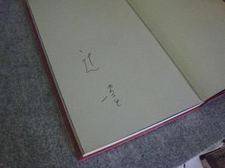 tuji002.jpg