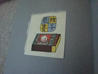 yama003.jpg