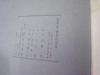 yama004.jpg