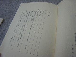 yuri002.jpg