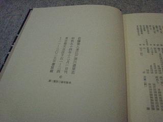 yuri004.jpg