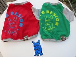 1-18BデザインTシャツ②