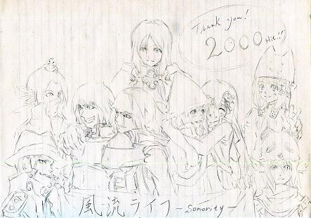 2000hit記念
