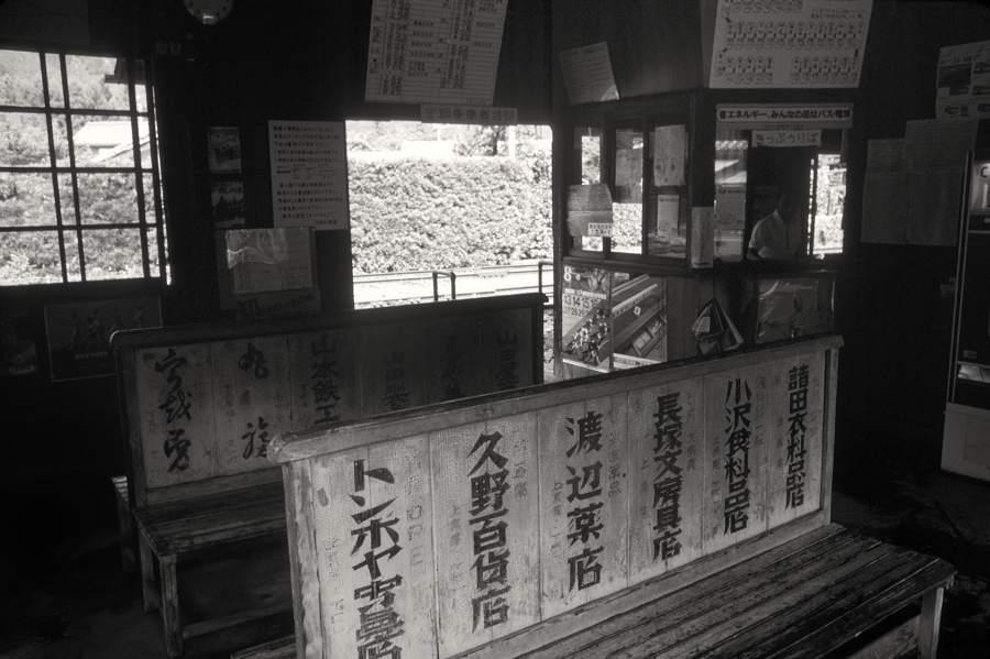 oigawa shimoizumi1b