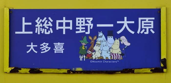 isumi20121125_003b.jpg