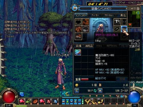ScreenShot2011_1211_204436201_convert_20111219102207.jpg