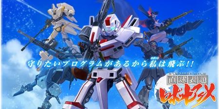 直球表題 ロボットアニメ