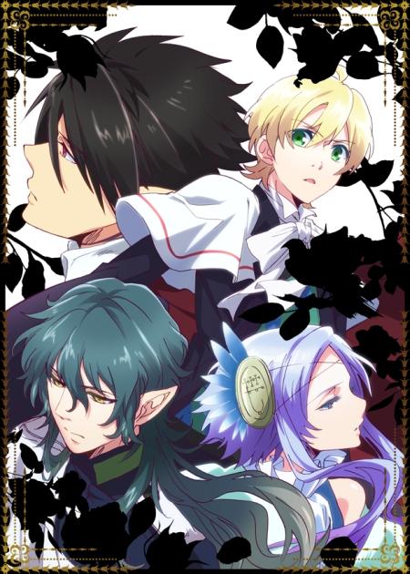 魔界王子devils and realist