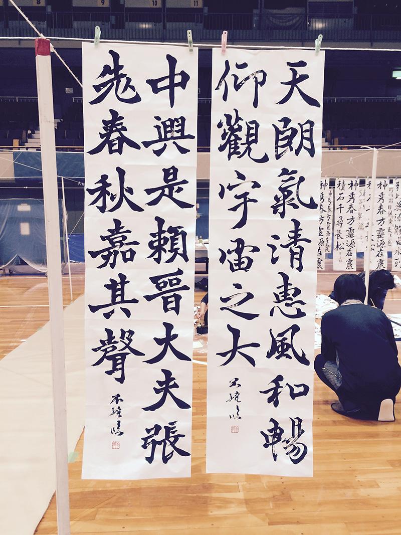 20141128_rin.jpg