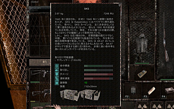 cop_mod_misery32.jpg