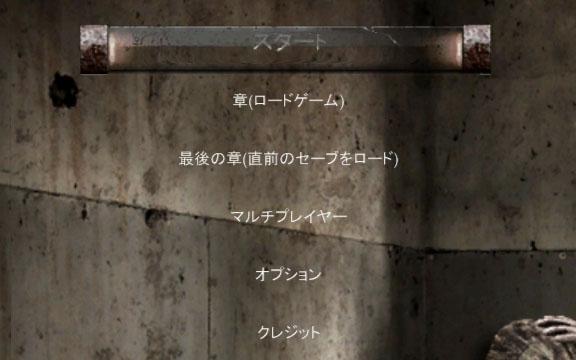 cop_mod_misery_jp01.jpg