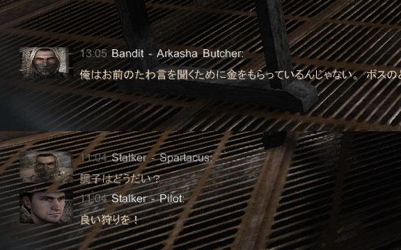 cop_mod_misery_jp03.jpg