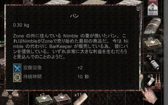 cop_mod_misery_jp05.jpg