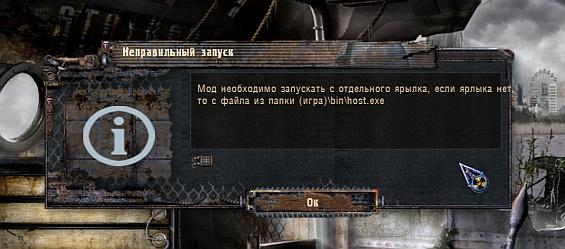 cs_mod_shoker_op.jpg