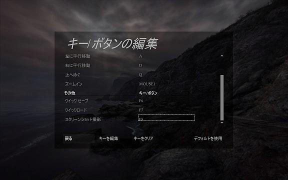 dearesther_02.jpg
