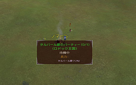 mbw_mod_cta_play_05.jpg