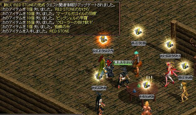 RedStone 10.06.16[03]