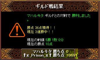 RedStone 10.06.17[06]