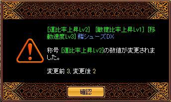 RedStone 10.06.18[01]