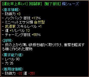 RedStone 10.06.17[08]