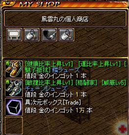 RedStone 10.06.17[07]