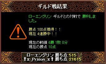 RedStone 10.06.20[02]