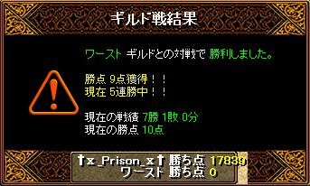 RedStone 10.06.21[04]