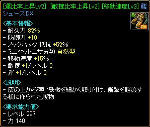 RedStone 10.06.25[01]
