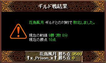 RedStone 10.06.27[01]