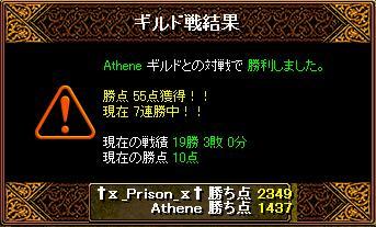 RedStone 10.07.25[04]